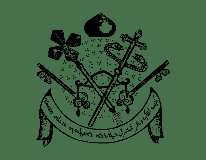 Syrisk-Ortodoxa patriarkatets logga
