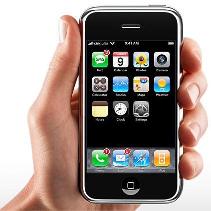 過去10年に発売されたiPhoneの3分の2は現役で稼働中というニュースを元にアクセス解析で調べて見た結果