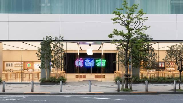 Apple 新宿店外観