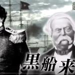 30年スパンで読み解く日本の年代史