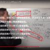 孝志立花氏・・・ 2018/03/16 に公開:「麻生太郎」という権威の圧力の具体例