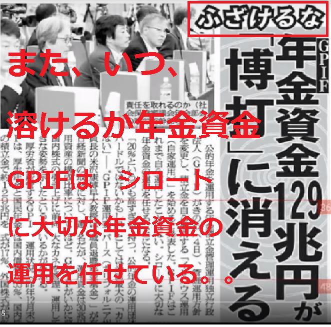 「重税に苦しめられる」日本人は税金で、追い込まれている状況で 「瀕死の状態」になってきてる様子がある!
