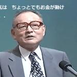 2018.7.2「脱資本主義の旗を掲げろ」大西つねきの週刊動画コラムvol.33