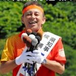 猛省自民!【速報】沖縄知事に「玉城デニー」氏初当選!