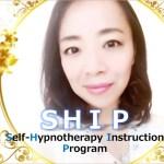心理学と催眠療法であなたの人生を書き換えたい方へ
