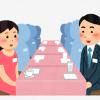 【婚活】パーティー:20~39歳の男女さま向け。