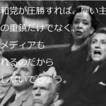 【その1】このまま対米従属の姿勢を日本が取り続けてると、ますます貧困化する日本人なのです。