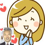 大西つねき氏の週刊動画コラム(保存)から:■vol.3_2017.11.27:大西つねきの色々秘話
