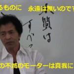 【覚悟】輪廻転生という鎖を断ち切る!