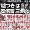 ■2017.12.18「財源論をぶち壊せ」大西つねき氏の週刊動画コラム_vol.6