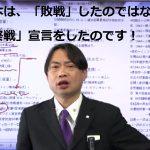 「敗戦国の冠」を被せられた日本を取り囲む「黒胆汁」の魔法