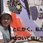 ■竹取翁博物館・国際かぐや姫学会:超古代文明651回~660回の動画まとめ