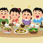 「ごはん彩々」さんより、フォトコンテスト・・・子どもたちがイキイキして、かわいい!
