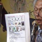 ■竹取翁博物館・国際かぐや姫学会:超古代文明681回~690回の動画まとめ