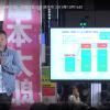 ■山本太郎(れいわ新選組代表)街頭記者会見 熊本市 2019年10月16日より