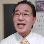 石川新一郎チャンネル【第50弾】ワシントンから5回目の伝言が有りました‼️・・・12 /18【米国不正選挙 関連情報】