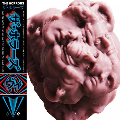 V cover album
