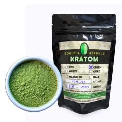 Super Green Malay Kratom Kilo on Sale