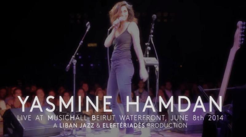 Yasmine Hamdan Live in Beirut Liban Jazz Festival