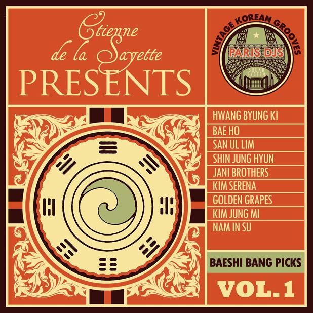 Etienne_de_la_Sayette-Vintage_Korean_Grooves_Vol_1