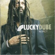 LUCKY DUBE SPOTLIGHT MIX