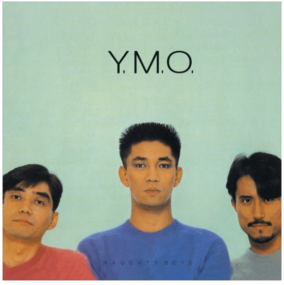 Yellow Magic Orchestra Mix