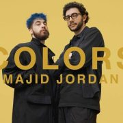 A COLORS SHOW: Majid Jordan - What You Do To Me (Video)