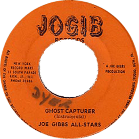 JOE GIBBS PRODUCTION 7 INCH A & B SIDE MIX PART 2