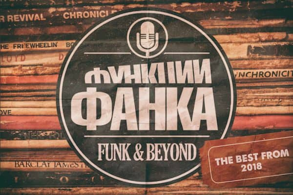 Funk and Beyond Podcast - The Best From 2018 von Anatoly Ice mit 89 Titeln und 4,5h Spielzeit! - free download