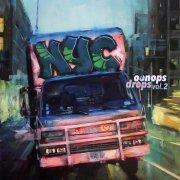 Album-Tipp: Oonops Drops Vol. 2
