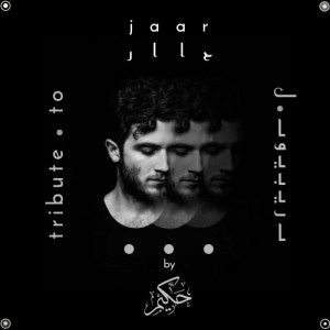Tribute Mix to Jaar (10 Years of Nicolas Jaar)