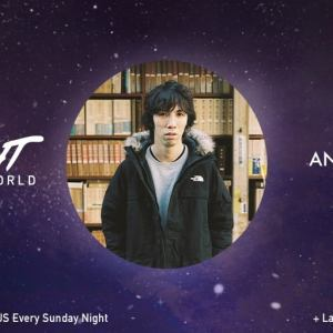 KEXP Presents Midnight In A Perfect World with Anchorsong