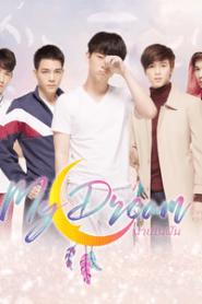My Dream The Series