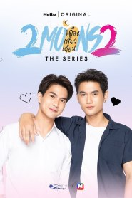 2 Moons 2 The Series