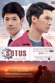 Sotus: The Series: Season 1