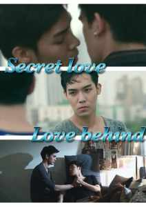 Secret Love, Love Behind