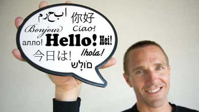 3. Вы рассуждаете и принимаете решение более рационально, если думаете на другом языке.