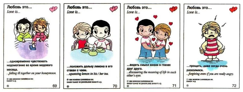Love_is_20