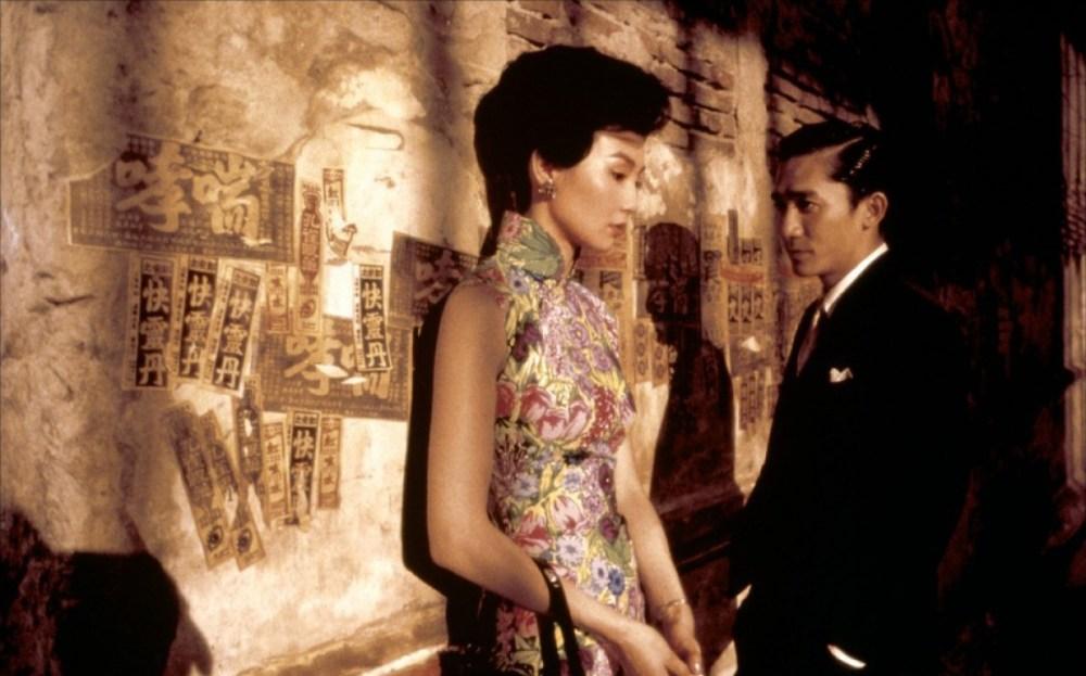 «Любовное настроение» (2000)