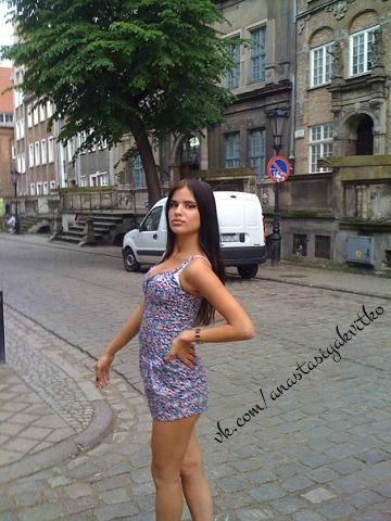 Old photo Kvitko