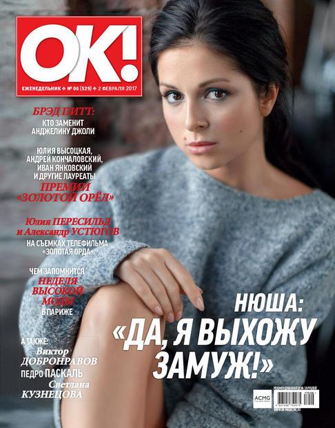 ok_cov001_34