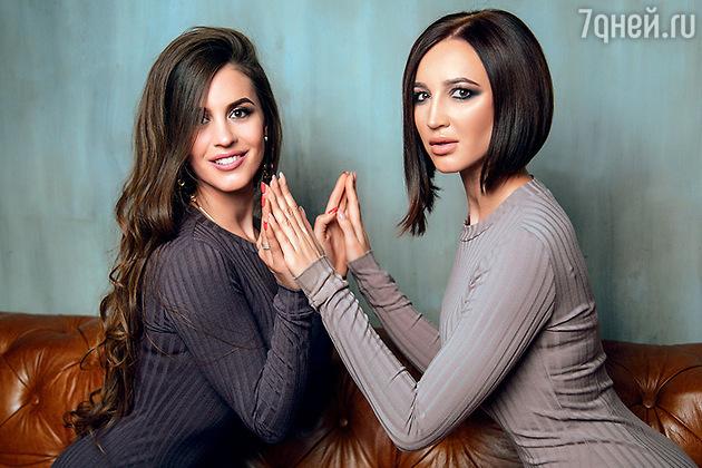 Ольга с сестрой