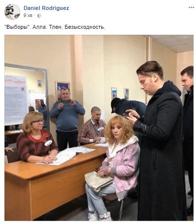 Пугачева: Мне трудно дышать, организм дает сбой