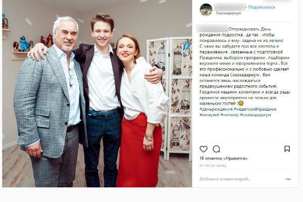 В сеть попало фото 14-летнего сына Меладзе и Джанабаевой
