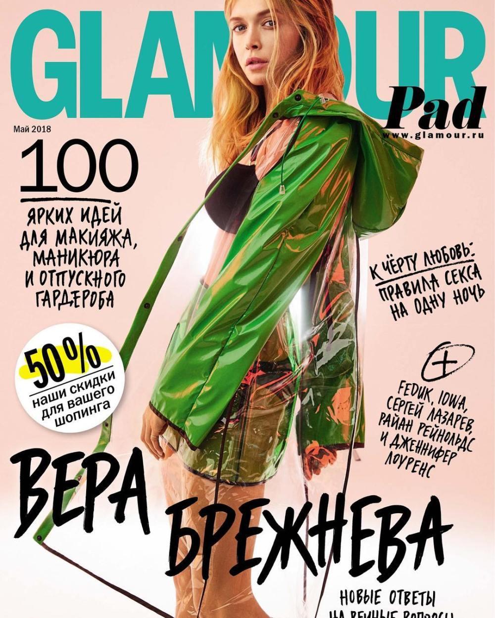 Вера Брежнева показала исхудавшую фигуру в прозрачном наряде — фото