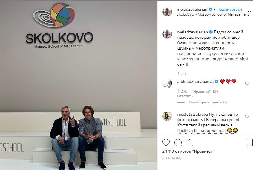 Валерий Меладзе впервые показал фото со старшим сыном от Джанабаевой