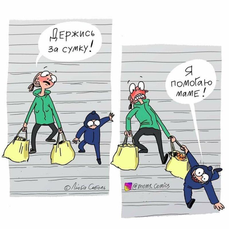 Уморительные комиксы о жизни молодой мамы