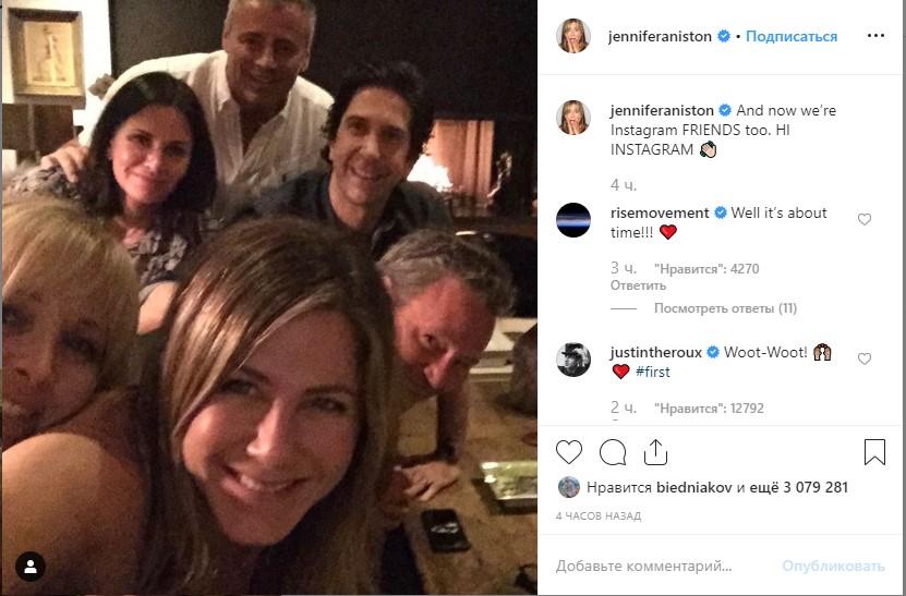 Дженнифер Энистон завела Инстаграм и сразу покорила первым фото