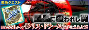 【おすすめチップ選び】狂乱怒涛の四重奏