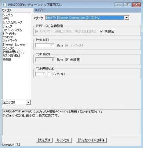 ソフト画像